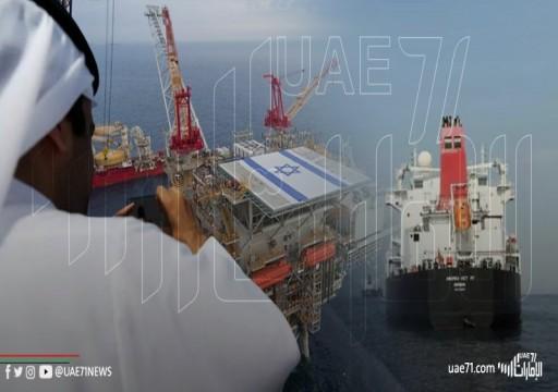 """""""فورين بوليسي"""": اتفاق الإمارات - إسرائيل يسمح للأخيرة بالوصول إلى """"قلب الخليج"""".. ومصر متضررة"""