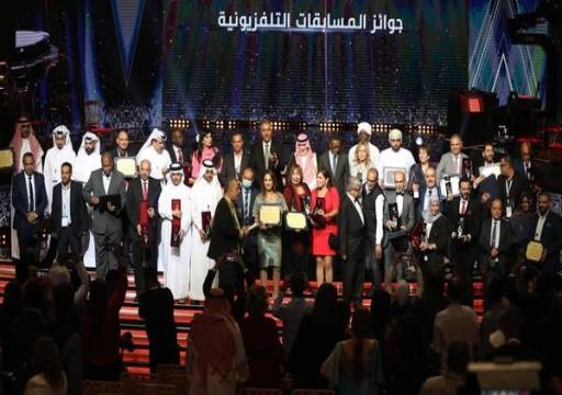 تونس.. اختتام فعاليات المهرجان العربي للإذاعة والتلفزيون