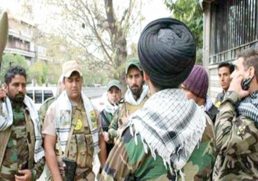 وكالة: إيران تؤسس ميليشيا جديدة في سوريا