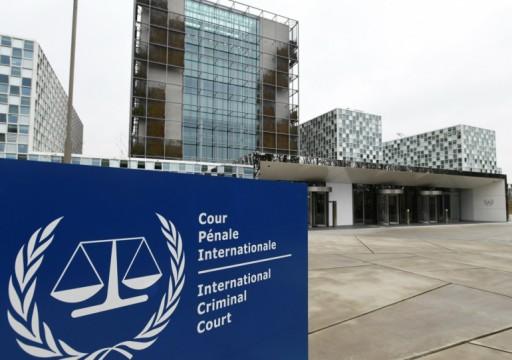 """""""الجنائية الدولية"""" لمجلس الأمن: """"كوشيب"""" محتجز بمقر المحكمة"""