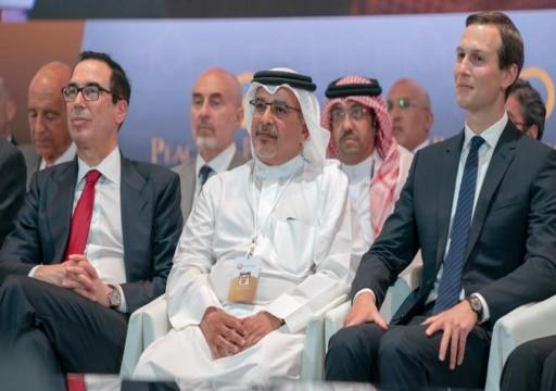 هآرتس: كل دلائل التطبيع ظهرت في ورشة البحرين
