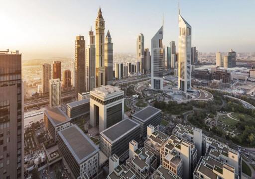 حكومة دبي تعلن حزمة تحفيزية جديدة بقيمة 1.5 مليار درهم
