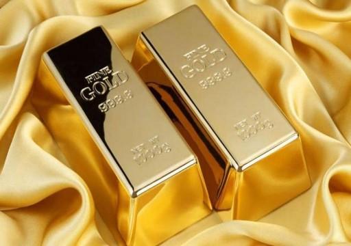 الذهب يتراجع مع ضغط تقدم التجارة على طلب الملاذات الآمنة