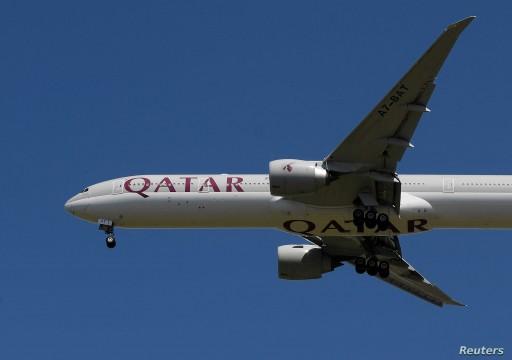 """""""بلومبيرغ"""" تكشف عن تطورات جديدة بقضية الحظر الجوي على قطر"""