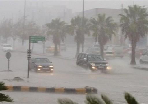 الأرصاد يحذّر: تقلبات جوية وأمطار مصحوبة ببرق ورعد