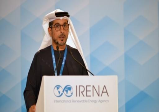 أبوظبي للتنمية يمول 8 مشروعات للطاقة المتجددة بقيمة 384 مليون درهم