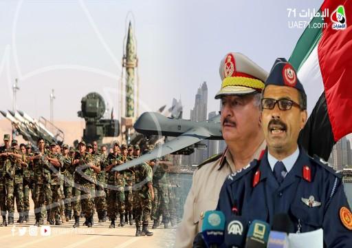الجيش الليبي مستبعدا سقوط العاصمة: أبوظبي أقرب لحفتر من طرابلس