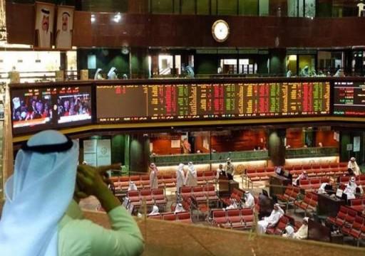 هبوط معظم أسواق الخليج الرئيسية