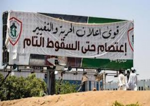 السودان.. العسكري والمعارضة يقتربان من التوصل إلى اتفاق نهائي