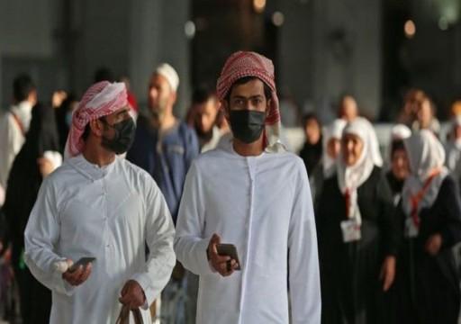 إنفوجراف.. هكذا أثرت جائحة كورونا على أنشطة التوظيف في الإمارات