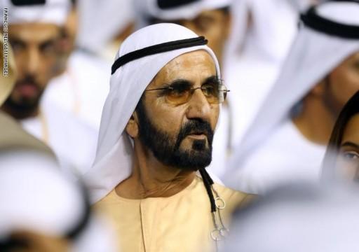 محمد بن راشد: آمال ملايين شباب العرب تتعثر بسبب حاكم