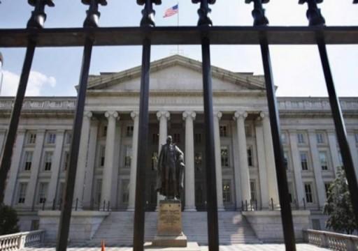 عقوبات أمريكية على 15 فرداً و5 شركات مرتبطين بإيران