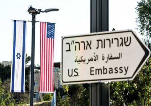 واشنطن تحذر رعاياها في السعودية وإسرائيل من هجمات صاروخية محتملة
