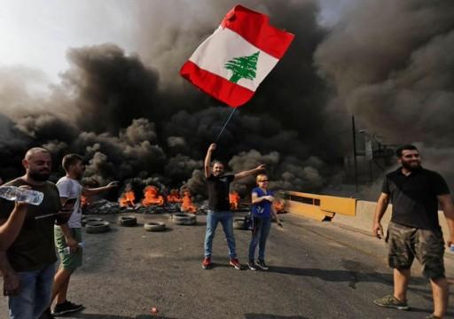 سفارة الدولة في بيروت تحذر المواطنين من أماكن الاحتجاجات