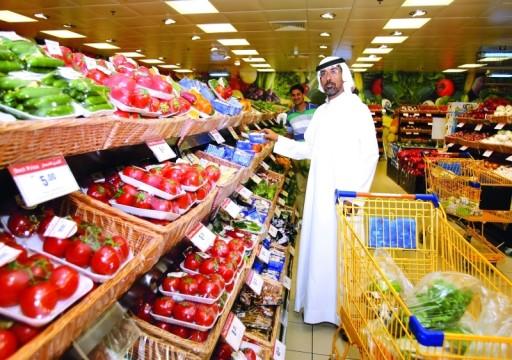 عجمان.. مخالفة وإغلاق المنشآت التي ترفع أسعار السلع