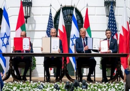 البيت الأبيض: خمس دول عربية أخرى تدرس بجدية التطبيع مع إسرائيل