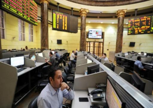 بورصة مصر تتكبد خسائر فادحة في الثلاث جلسات الماضية