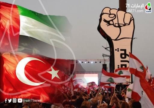 عروس الثورة اللبنانية..  طرابلس وميناؤها في مرمى مخططات أبوظبي!