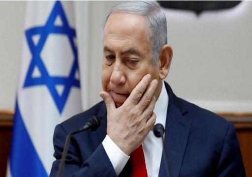 """""""معاريف"""": عمر العلاقات السرية بين أبوظبي و""""إسرائيل"""" أكثر من عقدين"""