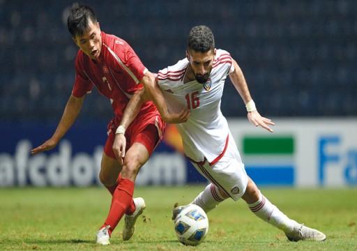 غداً.. الأبيض الأولمبي يواجه الأردن في كأس آسيا تحت 23