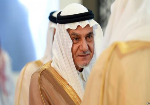 رئيس المخابرات السعودية الأسبق: مقتل سليماني لن يوقف أجندة إيران