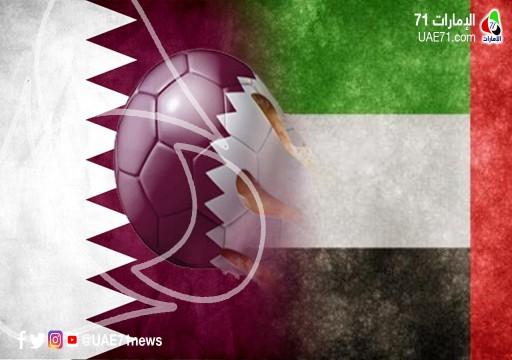 """الإمارات والسعودية والبحرين يقررون المشاركة في """"خليجي 24"""" على أرض قطر"""