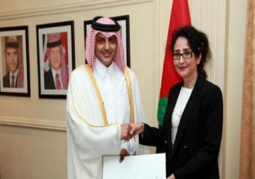 السفير القطري الجديد لدى الأردن يسلم أوراق اعتماده