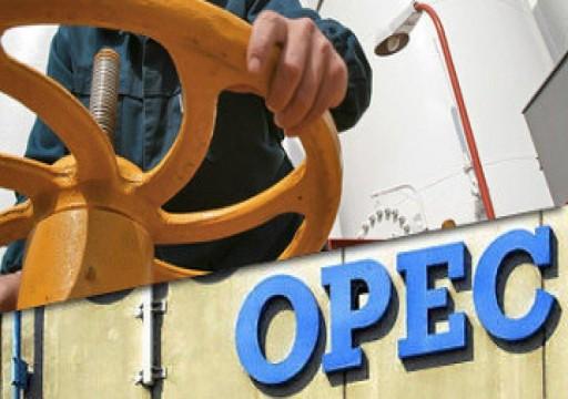 أوبك: كورونا تسبب في تراجع الطلب العالمي على النفط
