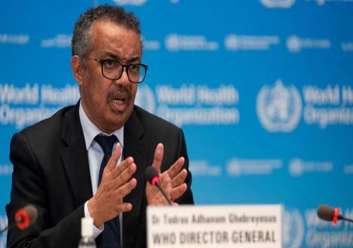 """""""الحقيقة المرة"""".. مدير منظمة الصحة العالمية: كورونا """"لم يقترب حتى من نهايته"""""""