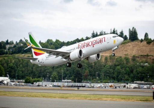 الطيران المدني يؤكد استمرار حظر 737 ماكس 8 بوينج