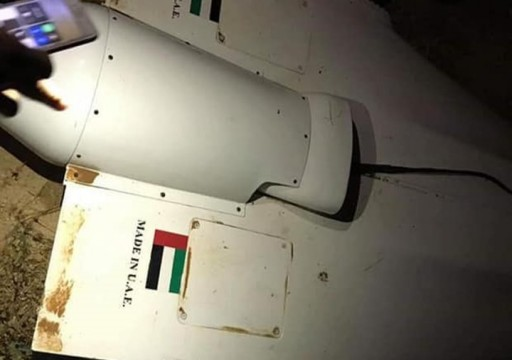 قوات الوفاق الليبية تعلن إسقاط طائرة إماراتية مسيرة بمصراته
