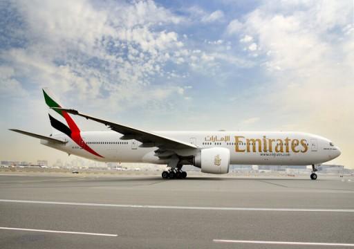 """""""طيران الإمارات"""" تعلن عن استئناف رحلاتها إلى عمّان في 8 سبتمبر"""