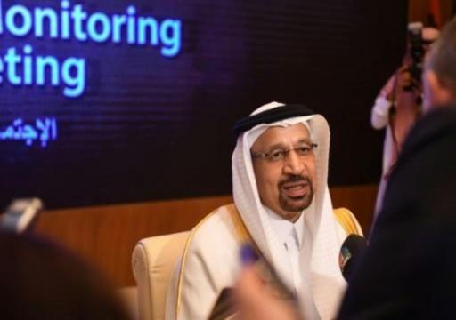 الفالح يكشف عن تعاون سعودي إماراتي في قطاع الطاقة المتجددة