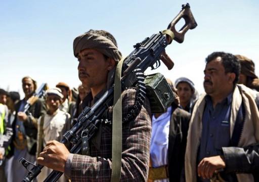 الحوثيون يتهمون فرنسا بتزويد السعودية بالسلاح