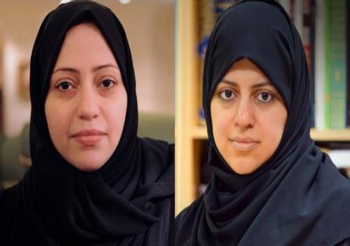 أمنستي: الرياض تعتقل ناشطة في عزل انفرادي منذ 11 شهراً
