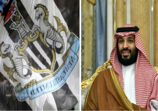 منظمات تدعو لعدم تجاهل انتهاكات السعودية لحقوق الإنسان عقب عزمها شراء نادٍ إنجليزي
