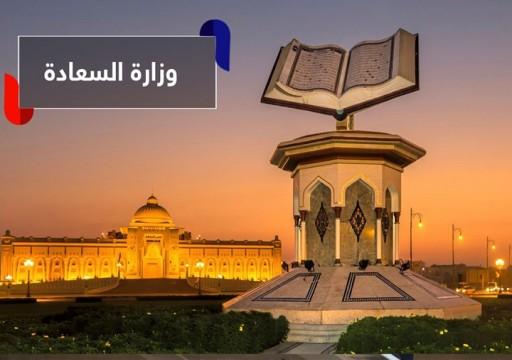 تسجيل صوتي لمواطن يكشف معاناة شريحة كبيرة من الإماراتيين.. والدولة غافلة!