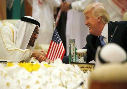 تلفزيون: الإمارات تضغط على واشنطن من أجل التدخل في ليبيا