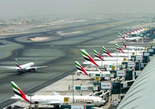 """دبي تضخ رأسمال جديد في """"طيران الإمارات"""" لتجاوز أزمة كورونا"""