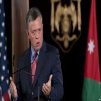 عاهل الأردن: لا سلام بالشرق الأوسط دون قيام الدولة الفلسطينية