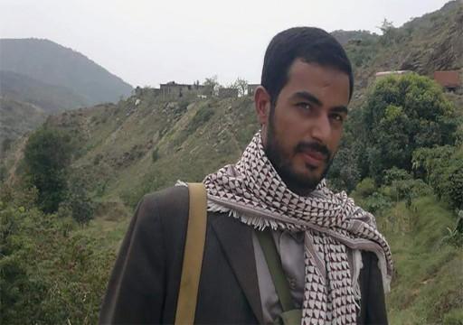 مقتل شقيق زعيم الحوثيين في صنعاء