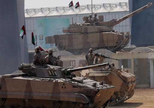 يمنيون يتهمون أبوظبي بالمراوغة وينفون انسحابها من بلادهم