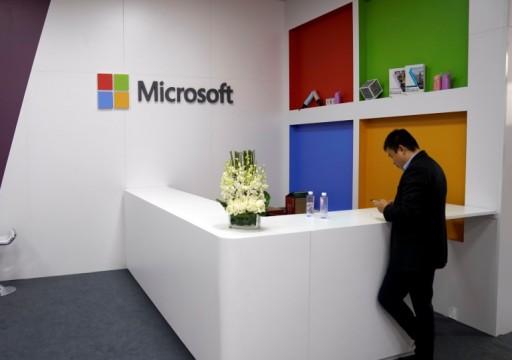 اجتمعت عليهم التكنولوجيا وكورونا.. مايكروسوفت تستبدل بالذكاء الاصطناعي الصحفيين