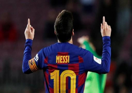 ميسي يبدع في انتصار برشلونة الساحق في كأس ملك إسبانيا
