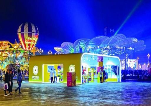 «إكسبو دبي» يفتتح أول متجر تجزئة رسمي