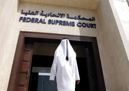 """بزعم """"المناصحة"""".. أبوظبي تتعنت بالإفراج عن معتقلي رأي انتهت محكومياتهم"""