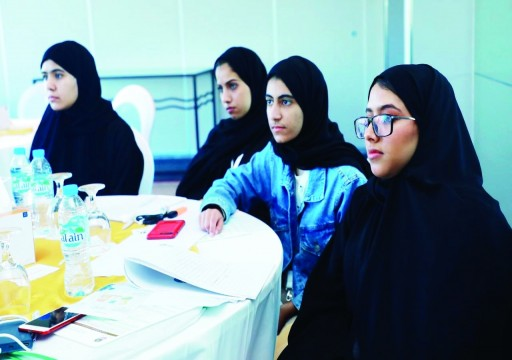 التربية: إعداد فريق من القيادات الطلابية الصحية