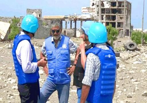 اليمن.. الأمم المتحدة تنشر أول نقاط لمراقبة وقف إطلاق النار بالحديدة