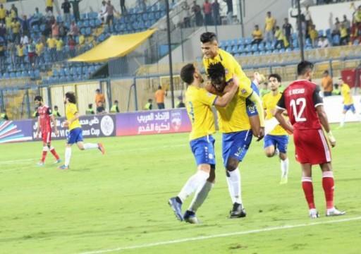مساء اليوم.. الجزيرة يواجه الإسماعيلي في كأس محمد السادس