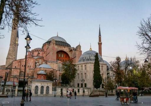 تركيا.. مسجد آيا صوفيا يفتح أبوابه للصلاة بعد 86 سنة أمضاها كمتحف